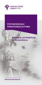 Flyer Psychosoziale Prozessbegleitung